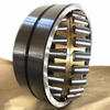 rich stock spherical roller bearing 240/560MB/W33